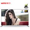 32 inch ATV smart TV