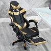 Black/Gold with Footrest