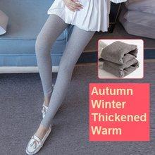Леггинсы для беременных с высокой талией и шнуровкой для беременных женщин на весну и осень(Китай)