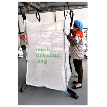 Super Sack Jumbo Bags Price Mesh Bulk Industrial Woven Big Bags Firewood Big Bag