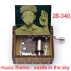 28music-346