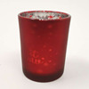 Candle cup 25