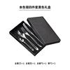 Silver 4pcs gift box set