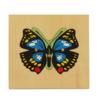 Kupu-kupu puzzle