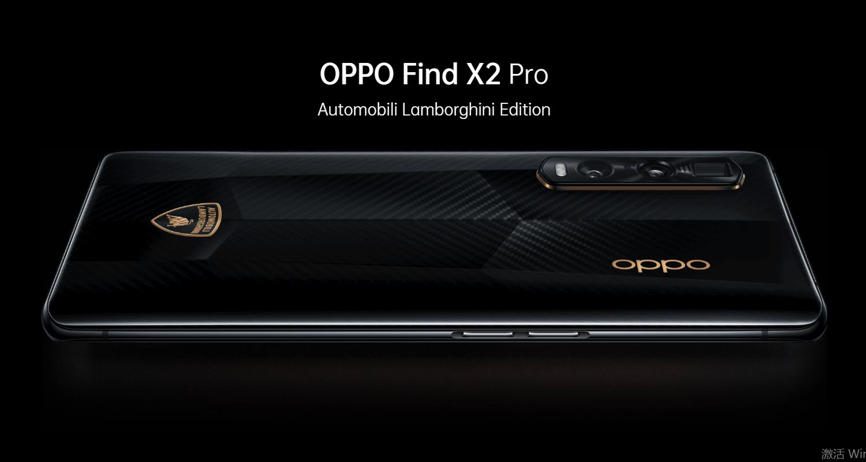 Original NEW OPPO Find X2 Pro 5G Lamborghini Smartphone 6.7inch 3168x1440P Camera 48MP 4260mAh 12G 512G NFC
