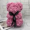 Розовый 25 см без коробки