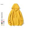 AG500-yellow