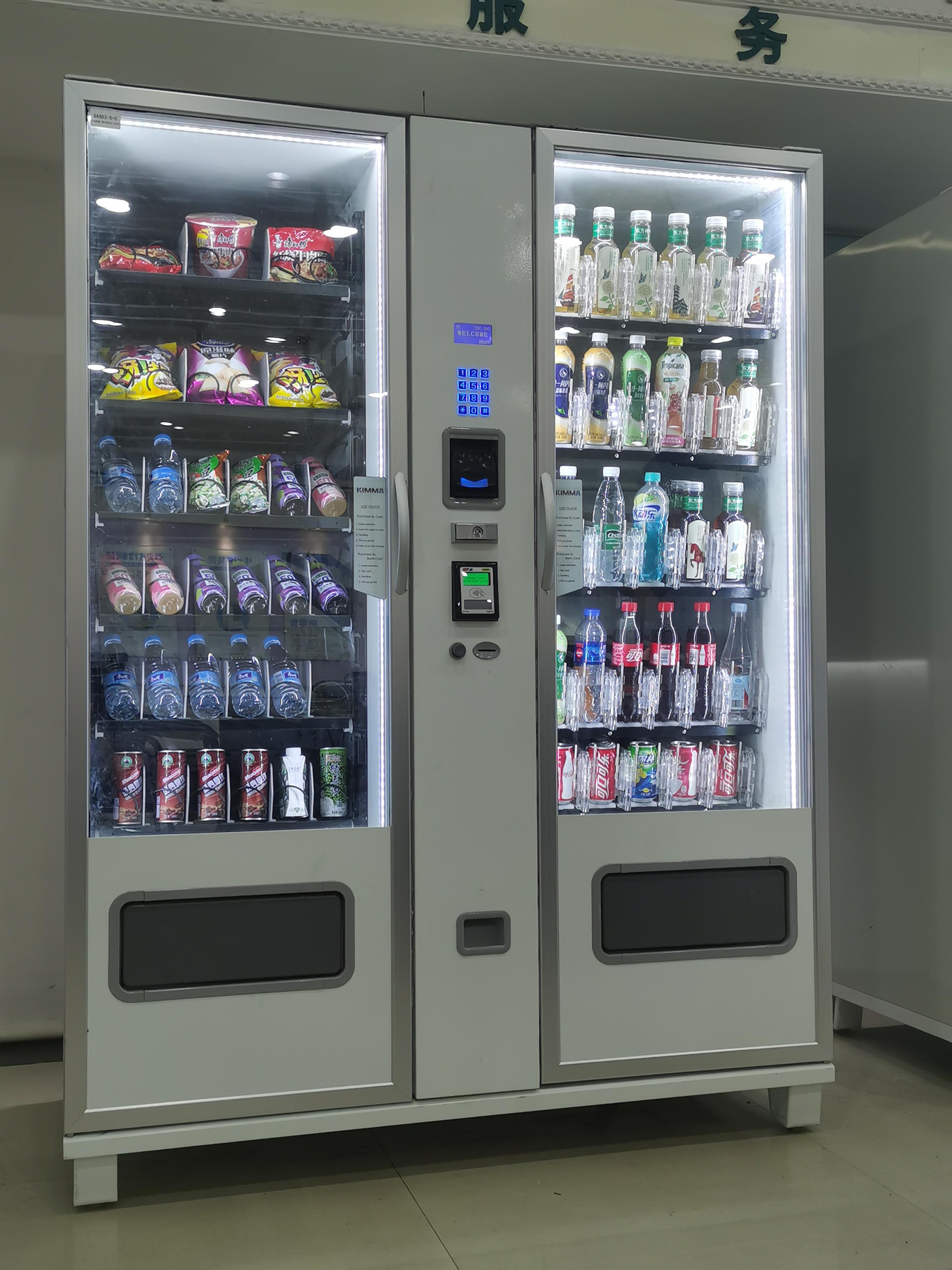 Торговый автомат для напитков большой емкости, Легкая загрузка и доставка товаров