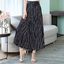 Летние свободные винтажные брюки до щиколотки большого размера плюс с принтом, женские повседневные широкие брюки 2020(Китай)