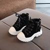 Black Kids Shoes