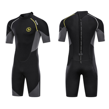 1.5mm Ultra Stretch Back Zip Full Diving Suit, Men-Snorkeling, Diving Swimming, Surfing Neoprene Spearfishing Wetsuit