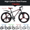उच्च कार्बन स्टील फ्रेम 3 प्रवक्ता