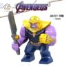 GD221- Thanos con la espada