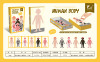 मानव शरीर 108pcs