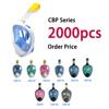 CBP-Quantity 2000pcs