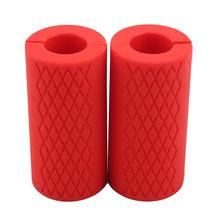 1 Пара толстых ручек для гантелей, поддержка тяжелой атлетики, силиконовый Противоскользящий защитный коврик для бодибилдинга, оборудовани...(Китай)