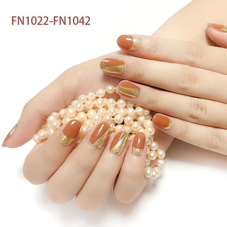 Nail Art Stickers 4C Glitter Metallic Gold Nail Jel Strips