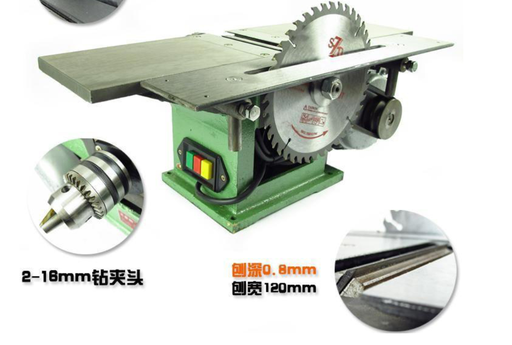 Sawing planing drilling 3 Functions Woodworking Bench multi-function machine for Shipbuilding decoration and other industries