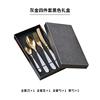 GRAY gold 4pcs gift box set