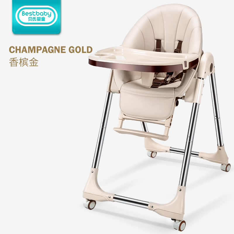 Portable High Chair,Baby Eating Chairs For Feeding