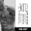 HB-067