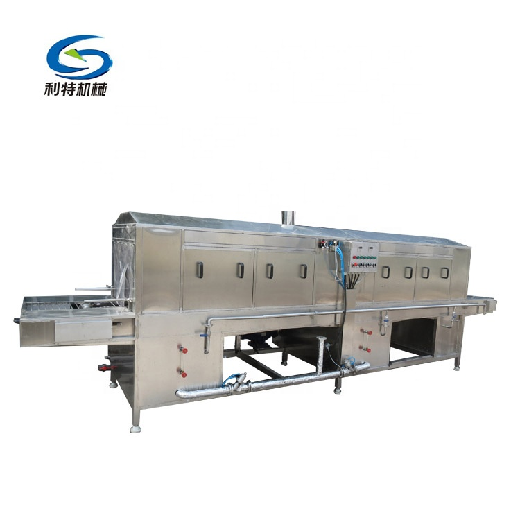 Food residue industrial basket washing machine price
