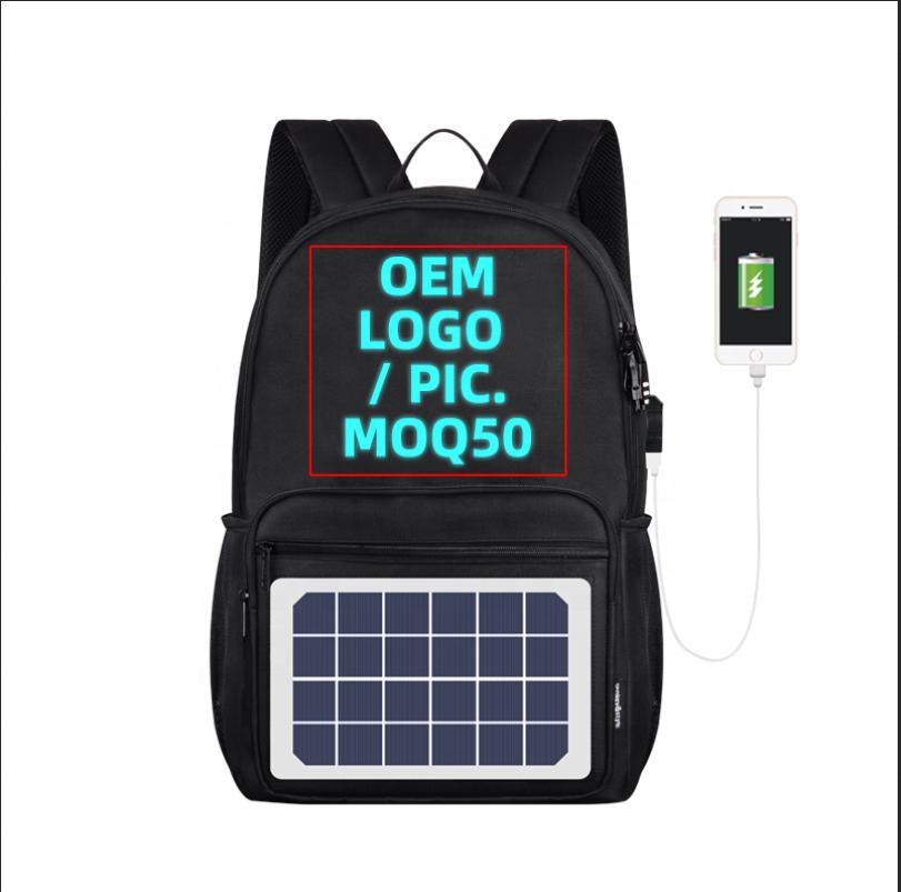 2021 Высококачественный водонепроницаемый рюкзак на солнечной энергии с солнечной панелью, школьный рюкзак