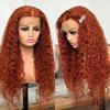 Ginger orange curly
