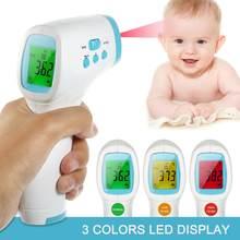 Лоб Инфракрасный термометр пистолет цифровой Бесконтактный termometro для ребенка взрослых тела уха лазерный ИК термометр с лихорадкой сигнали...(Китай)
