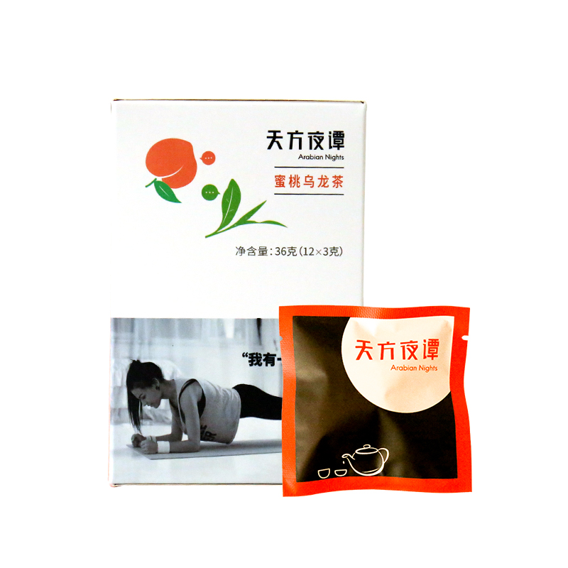 China Best Standard Peach Oolong Tea Slimming Detox tea Flat Tummy Beauty and Slim Tea Customize Logo Service