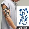 GZ151