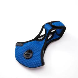 2021 Высокое качество для уличного спорта пыленепроницаемый солнцезащитный козырек респираторы для мотоцикла маска для лица Furuisi