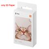 Photo paper 50pcs/box
