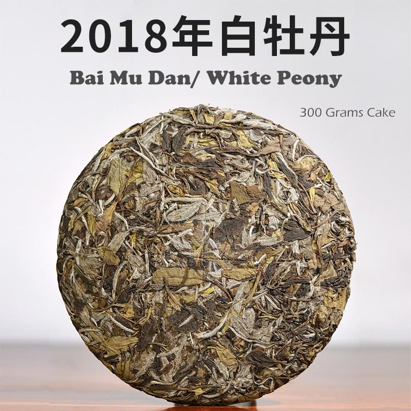ZSL-WT-002 Chinese Fujian Farms Tea Compressed Cake White Peony White Tea Cake Dried Herbs - 4uTea | 4uTea.com