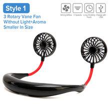 Мини Портативный подвесной шейный вентилятор USB Перезаряжаемый двойной вентилятор воздушный охладитель Кондиционер красочный Арома элект...(Китай)