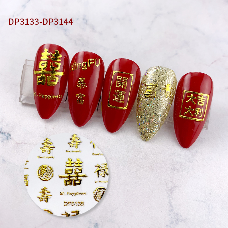 2020 hot sale 3D Foil stamping Metallic Gold Nail Art Stickers Chinese characters Rainbrow Foil NAIL accessory