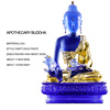 9-inch pharmacist Buddha / Zun (gold paste)