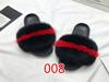 काले और लाल