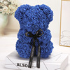 8# 25cm with ribbon