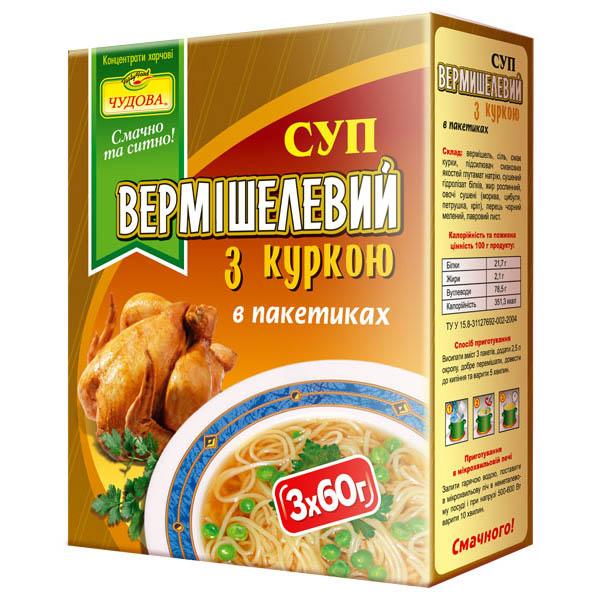 Бульон вермишель со вкусом курицы