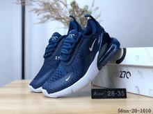 Новинка 270 года; детская обувь; оригинальные удобные детские кроссовки для бега; легкие спортивные кроссовки; #943345(Китай)