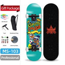 Четырехколесные скейтборды для взрослых, скейтборды для мальчиков и девочек, скейтборды в стиле хип-хоп(Китай)