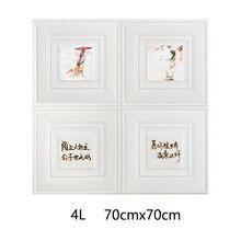 3D настенные кирпичные наклейки на стену с рельефным рисунком из мультфильма ТВ фон для спальни самоклеющиеся обои для гостиной настенный Д...(Китай)