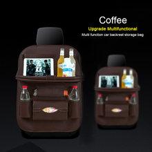 Сумка на заднее сиденье автомобиля, кожаная сумка с подносом, органайзер на заднее сиденье автомобиля, сумка для багажника, многофункционал...(Китай)