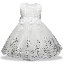 Детское белое свадебное платье подружки невесты с цветами, вечерние платья для девочек, платье принцессы для девочек, подростковая одежда д...(Китай)