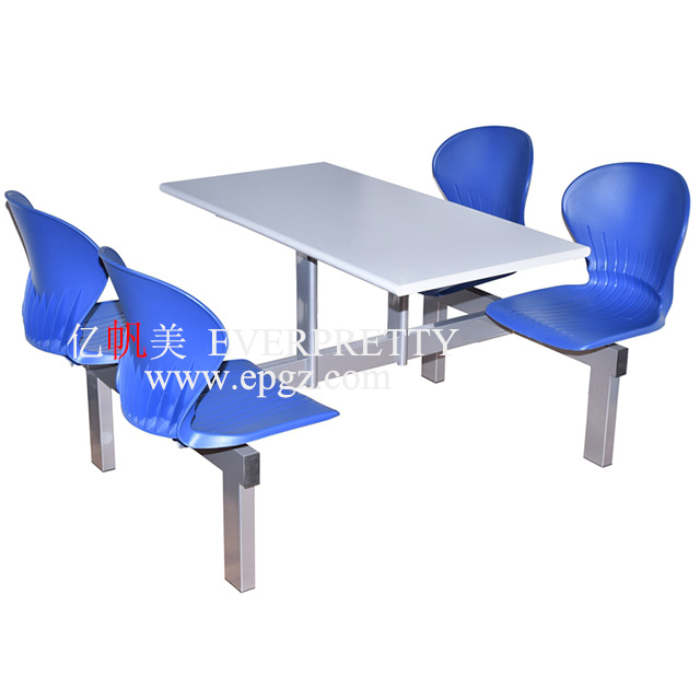 Cheap School Canteen Room Folding Dining Table Metal Cafeteria Table For Sale View Canteen Folding Dining Table Everpretty Oem Product Details From Guangzhou Everpretty Furniture Co Ltd On Alibaba Com