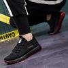(Men)Black sole
