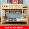 Bunk Bed+Bookshelf