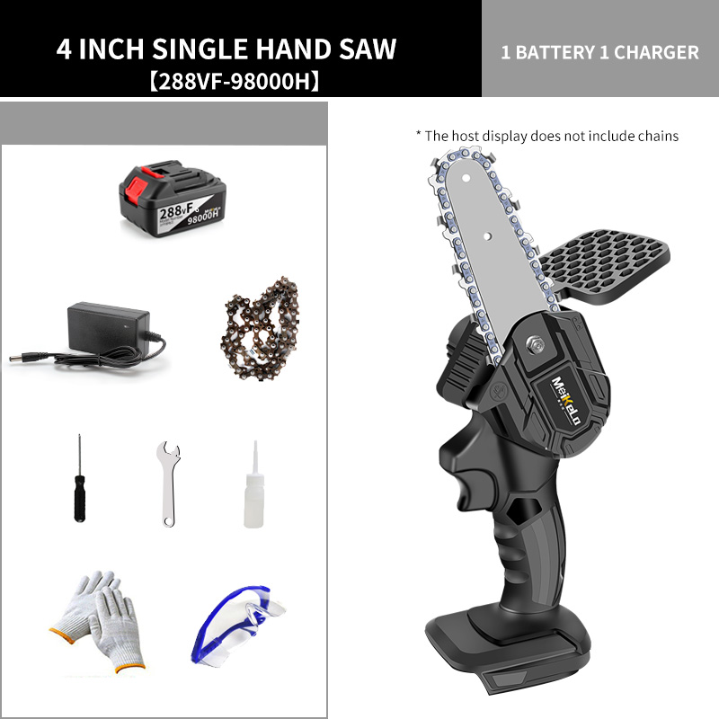 MeiKeLa chainsawrechargeable mini electric chainsaw Chainsaw with baffle