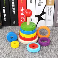 Детские деревянные игрушки штабелирование кольцо башня Обучающие Stapelring блокирует Обучение игрушки красочные различной формы игрушки Раду...(Китай)